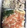 271日目 豚生姜焼き玄米弁当