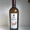【テリアニヴァレー キシ クヴェヴリ】 素材の味を楽しむ料理のための、素朴で珍しい風味のオレンジワイン