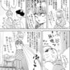乳腺炎との闘い(心情編)