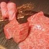 【食べログ】銀座の高評価焼肉屋!うしごろの魅力をご紹介します。