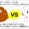 【アンパンマン】カレーパンマンとしょくぱんまんはどちらが強いのか?