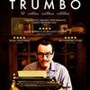 伝記映画では過去最高かと・・・ ◆ 「トランボ ハリウッドに最も嫌われた男」