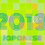 2019年邦楽日本語ベストトラック30曲 & ベストアルバム5枚