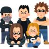 【サバイバルゲーム】そこら辺の街中にいる「ヤカラ系」サバゲーマー【人種図鑑】