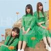 ☆10月2日発売 日向坂46 3rdシングル「こんなに好きになっちゃっていいの?」収録内容☆