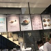 【渋谷カフェ】RETHINK CAFE SHIBUYAダイエット中のオススメ メニュー 値段など