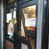 【絶対リピート店】 ラーメン二郎 ひばりが丘店 人気過ぎる味!! 濃さ にんにく入れました