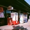 道の駅寒河江2(山形県寒河江市)
