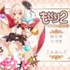 Moekuri: Adorable  もえくり2感想 カードゲーム感あるかわいいSRPG
