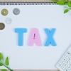 サラリーマンのための税金講座 住民税をくわしく解説2 非課税になる収入の水準は?
