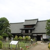 No.112⌒★塩山の屋敷【甲州市】甘草