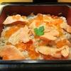 東北名物『はらこ飯』が鮭づくしで美味しかった!