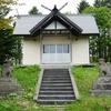 【御朱印】石狩郡当別町 材木澤神社