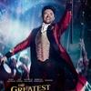 【映画】『グレイテスト・ショーマン』───夢に溢れた煌やかなショー!