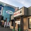 博多ラーメン膳鳥栖店 280円→320円へ