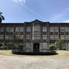 旧制台北高等学校物語 第3話ー写真でたどる現在の台高【昭和考古学】