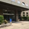 札幌 スピード違反 裁判所