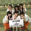 アイドルとヲタクの体育祭 ~妄想大運動会2016~