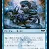 MTG四方山話:カードの種類
