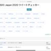 iOSDC Japan 2020にコアスタッフとして参加してきたよ #iosdc