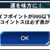 【遊戯王デュエルリンクス】100%当たるギャンブルデッキが強い 「運を味方に!」