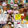 神宮前Urth Caffe