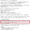 HUAWEI nova No.7 Android7配信開始(ベータ版),概ね良好