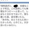 No155.号泣する娘