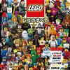 2018年8月31日新発売! 書籍「Newsweek特別編集 LEGOのすべて」