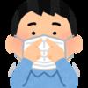 マスクは花粉症者にとって命と同等
