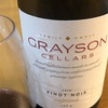 カリフォルニアワイン 赤ワイン グレイソン・セラーズ
