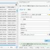 ArcGIS Pro でジオメトリ演算