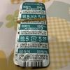 睡眠薬の話(ゾルピデム酒石酸塩錠5mg「サワイ」)