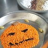 【ハロウィン】というか【秋】っぽいカレー かぼちゃとアニスのキーマカレー