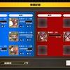 【うたわれLF】第7回「紅白奉納試合」(3月)VH3攻略【攻略】【ロスフラ】