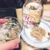 酒と記憶と秘密