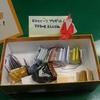 静岡市立南部図書館のプレゼントと今川さんカード