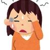 【健康】寝すぎて頭が痛い?!対処法4選!