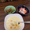 豆乳スープ覚え書き