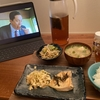 Living alone(1か月)vol.3 Cooking