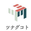 tunagukotoのブログ