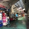 岡山の市場は飲食店が充実してます。
