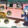 【艦これ】17冬イベント 「偵察戦力緊急展開!光作戦」 完走まとめ