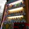 大阪地卵、福島区新名所?のド派手な金ぴか50円自販機だ!【大阪市】