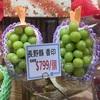 香港のお正月