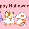 【ポケモンGO】ハロウィンイベント開始!詳細について…