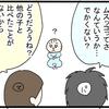 ムスッコ成長レポート㊲ミルクは薄めが丁度いい?!