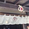 おしゃれな鎌倉のカフェに行ってきた!