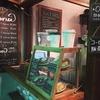 高円寺駅近のお洒落珈琲屋「Porta Coffee Stand」