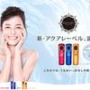 透き通った美白肌!資生堂の化粧品CM女優 梨花さんの美肌の秘訣は?